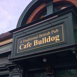 fotografie k článku na blogu - Café Bulldog Břeclav